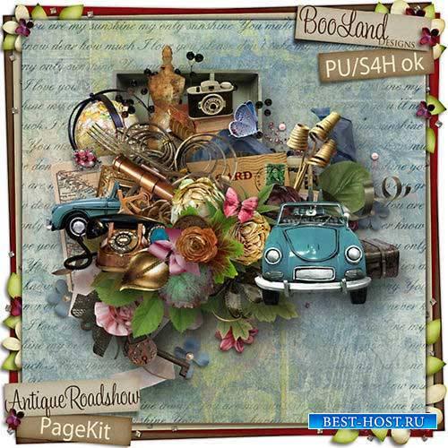 Прекрасный винтажный скрап-комплект - Античная дорога