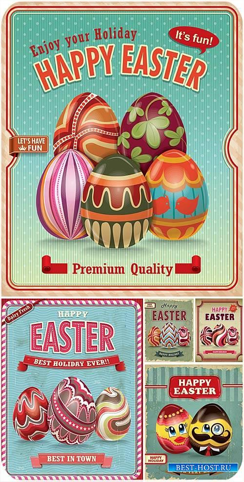 Пасха, винтажные пасхальные яйца в векторе / Easter, vintage easter eggs ve ...