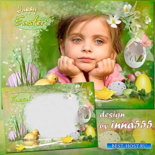 Детская открытка с рамкой для фото - Пасхальный день