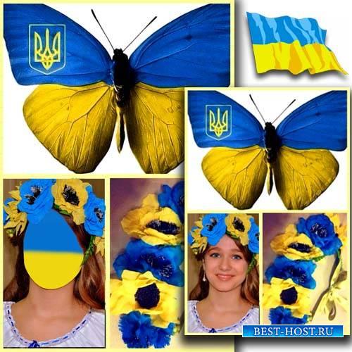 Шаблон для фото - Красивая девушка в сине-желтом веночке
