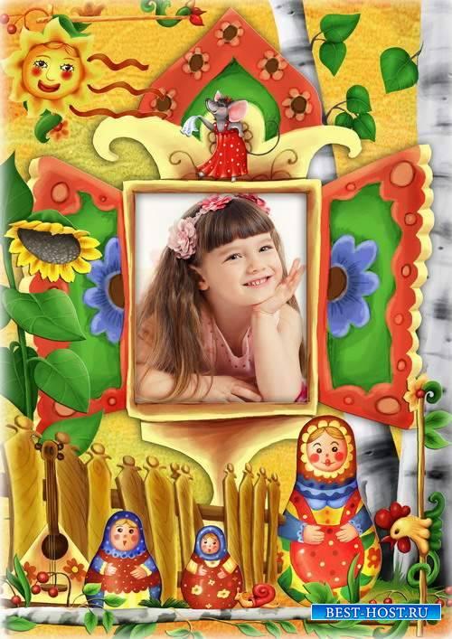 Детская рамка для фото - Сказка за окном