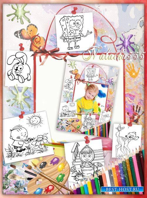 Рамка для детского фото - Я нарисую мир, где сбываются мечты