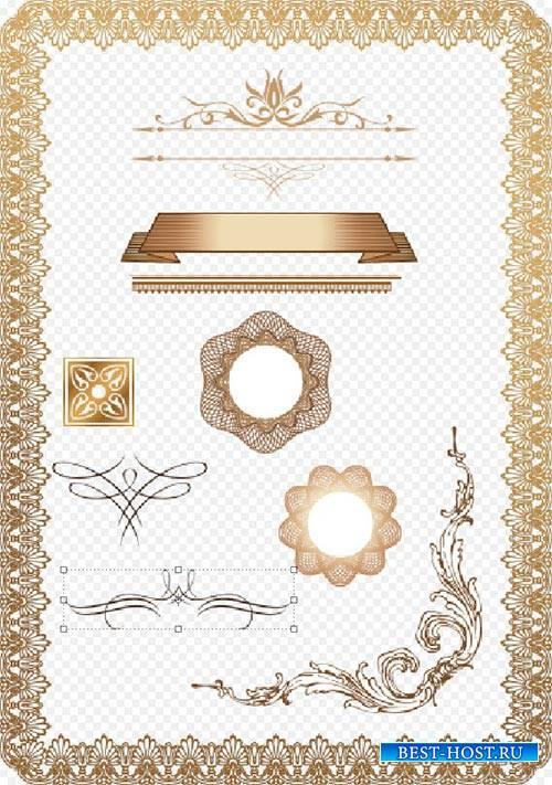 Клипарт- вырезы для фотошоп рамка узоры лента на прозрачном фоне
