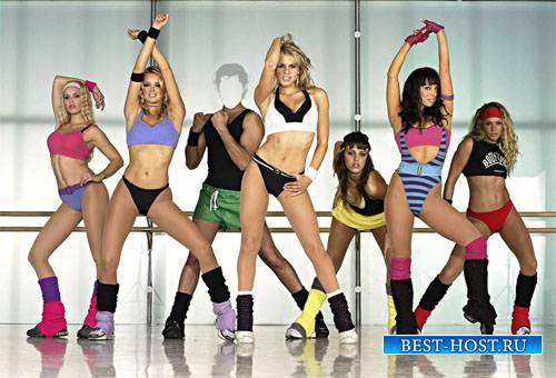 Шаблон для мужчин - Вместе со спортивными девушками