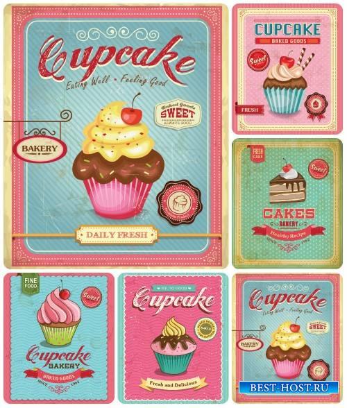 Кексы с фруктами, кондитерские изделия в векторе / Cupcakes with fruits , p ...
