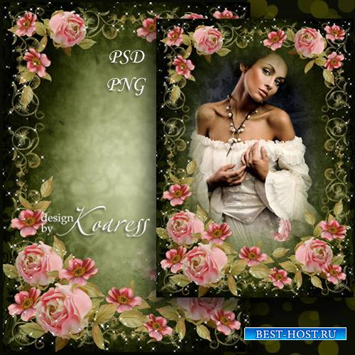 Винтажная рамка для фотошопа - Розовые цветы в винтажном стиле