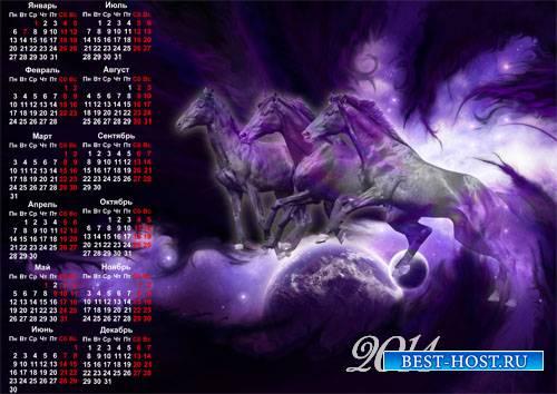 Календарь 2014 - Космические лошади
