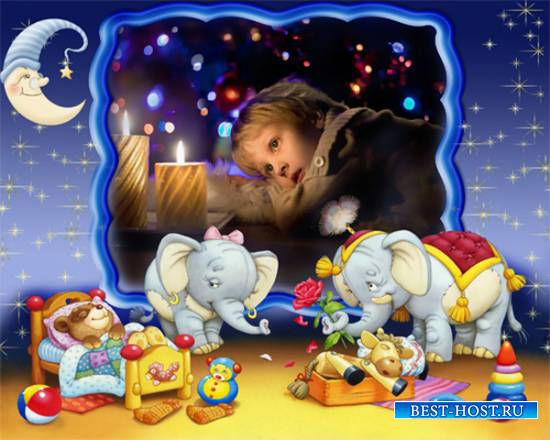 Рамка детская - Спят усталые игрушки