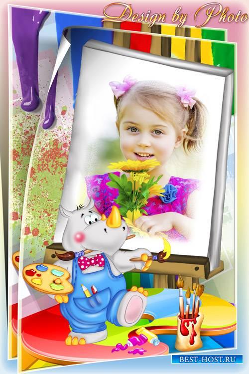 Детская рамка для фото - Нарисуй меня