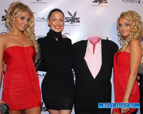 Шаблон psd мужской - Плейбой и 3 девушки