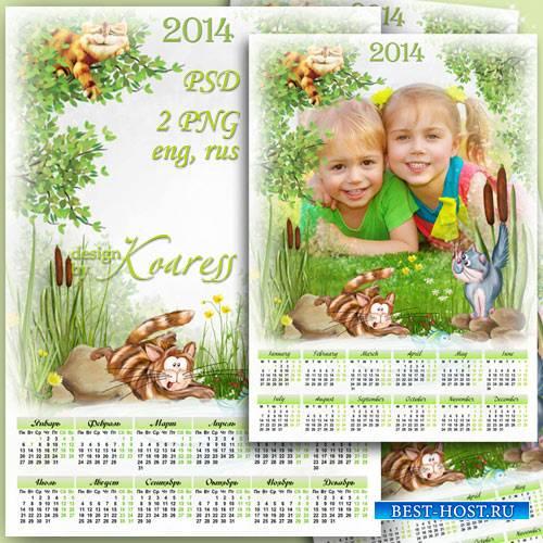 Календарь с рамкой для фотошопа и забавными котами - Усатые полосатые