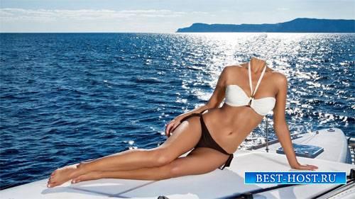Шаблон для девушек - В купальнике на яхте