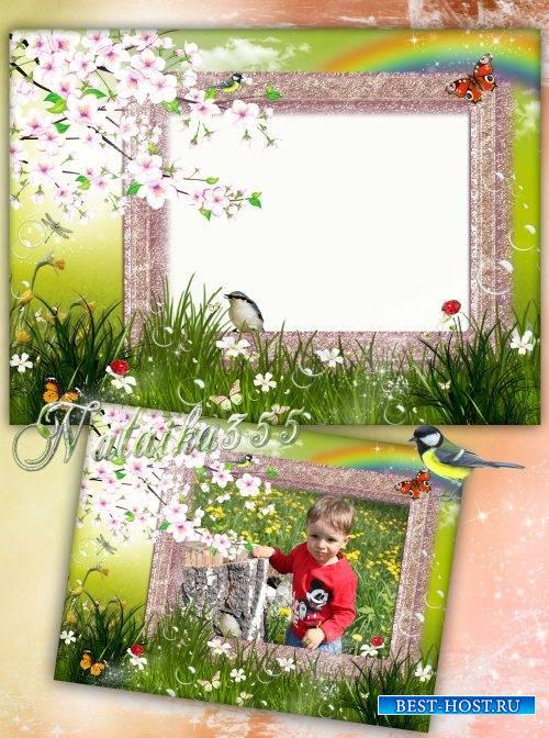 Рамка для семейного фото - Хороша природа за окном