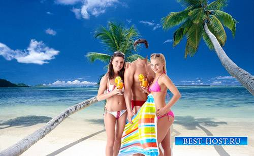 Шаблон psd мужской - На морском отдыхе с девушками