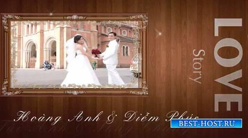 Свадебный проект для ProShow Producer - История любви 2
