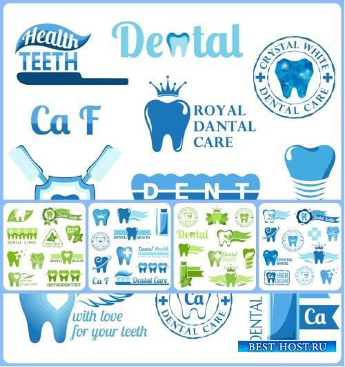 Векторные элементы стоматологии, медицина / Vector elements of dentistry, m ...