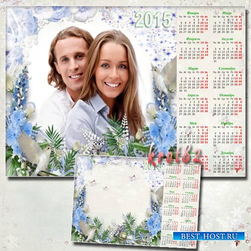 Календарь на 2015 год с цветами  — Нежные прикосновения
