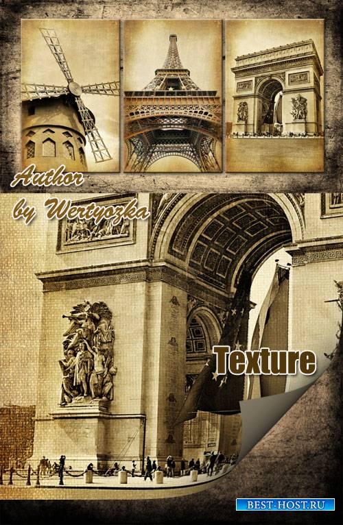 Модульная картина триптих в винтажном стиле - Старый город