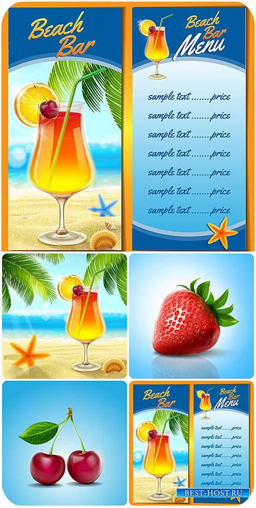 Меню коктейлей на море, клубника в векторе / Cocktail menu at sea, strawber ...