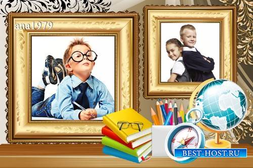 Рамка для школьных фотографий - Вам желаем мы учиться