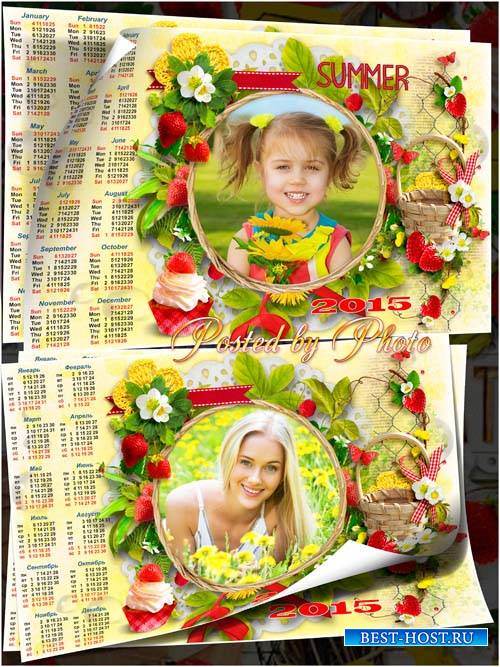 Календарь-рамка на 2015 год - Спелая клубника