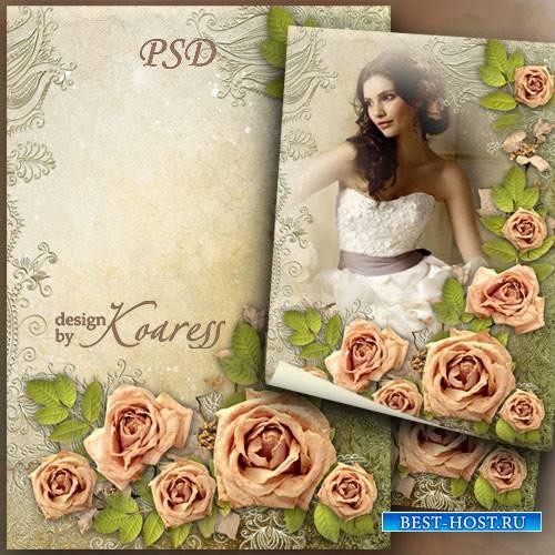 Женская рамка для фотошопа с розами - Романтическое настроение