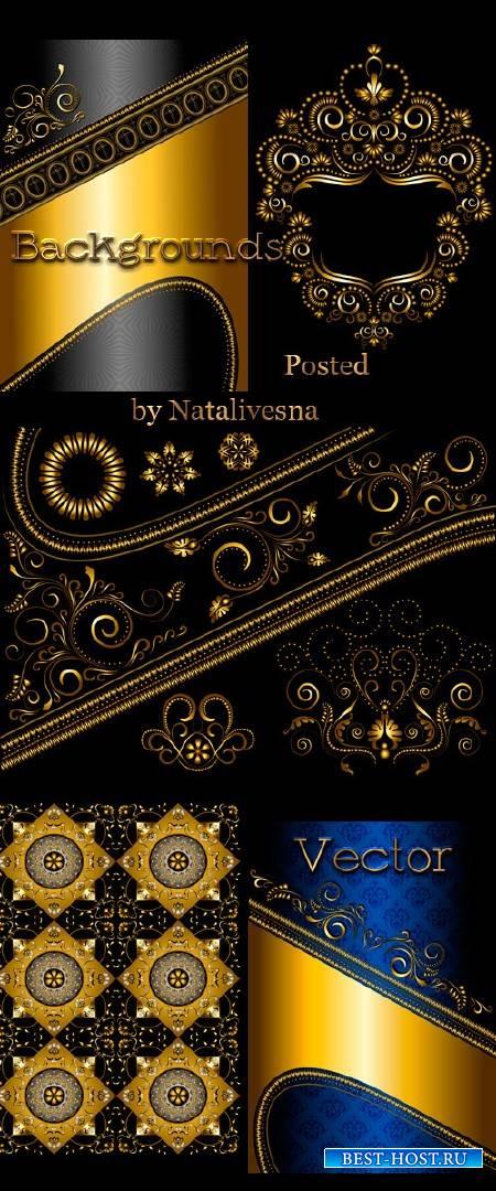 Фоны в Векторе – Золотой узор