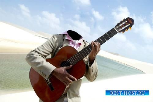 Шаблон для фотомонтажа - С гитарой в пустыне