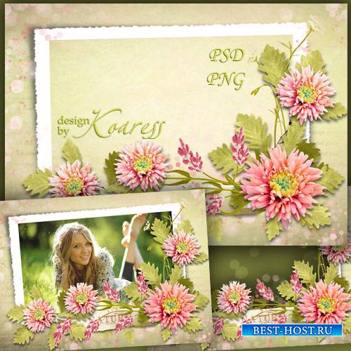 Фоторамка - Любимые цветы