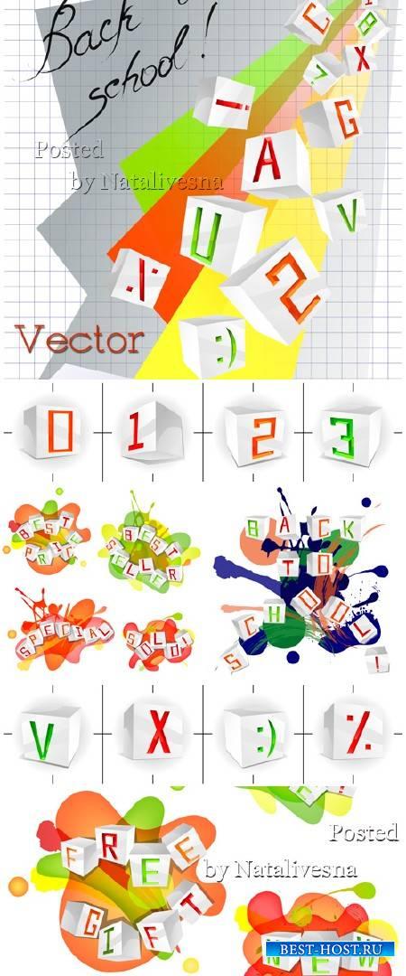 3D кубики с буквами - Графика  в Векторе