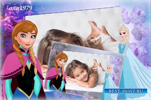 Рамка для фотошопа - Анна и Эльза