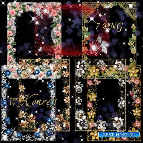 Набор png рамок для фотошопа - Драгоценные цветы