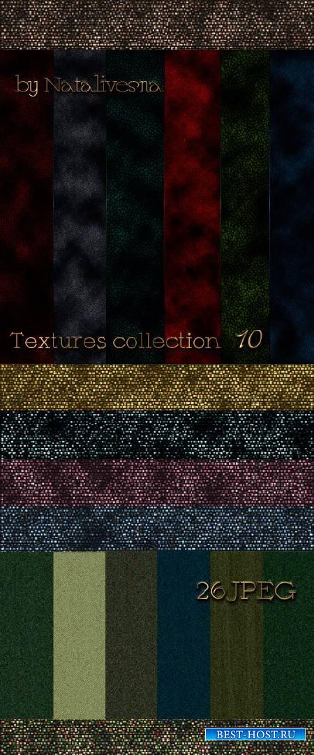 Текстуры – Коллекция 10