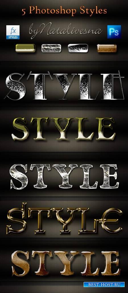 Стили на программу фотошоп стили styles