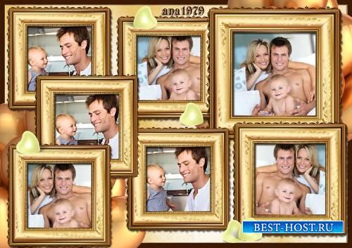 Рамка для фотошопа - Семья  это мы