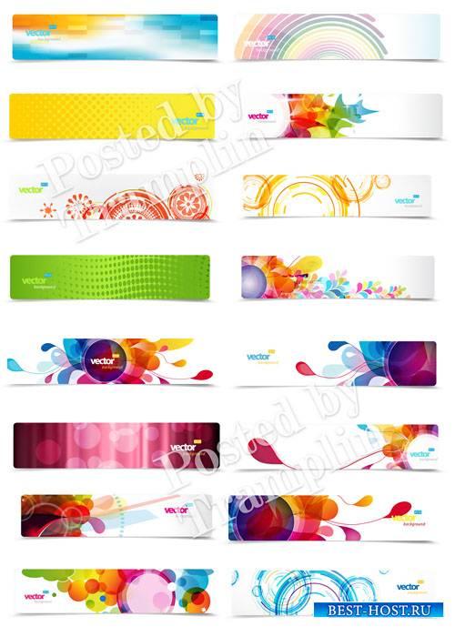 Векторные разноцветные баннеры - Multi-colored banners