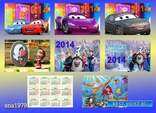 Набор детских карманных календарей на 2014 год