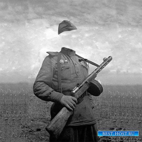 Шаблон для фотошопа - Солдат с автоматом советской армии