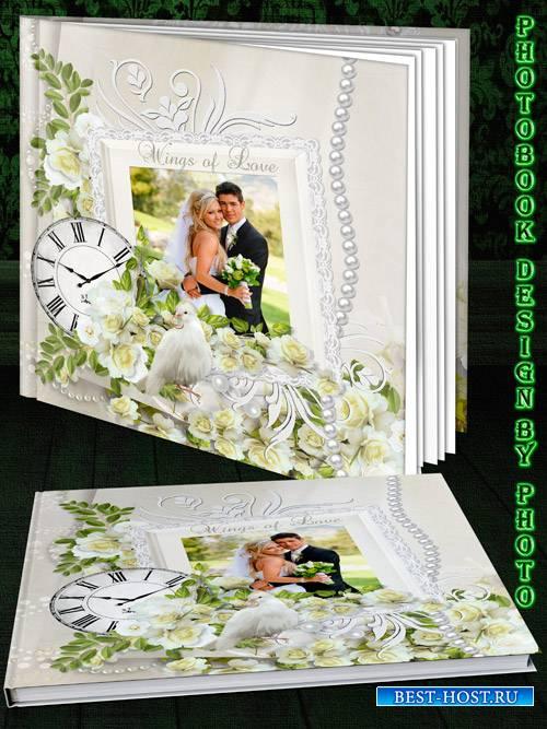 Красивая свадебная фотокнига - Молодоженов поздравляем, Любви и счастья им  ...