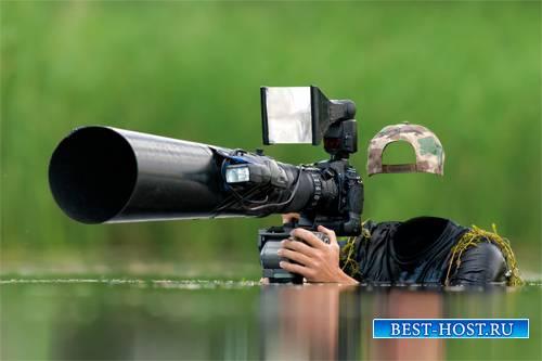 Шаблон для фотомонтажа - Профессиональный фотограф