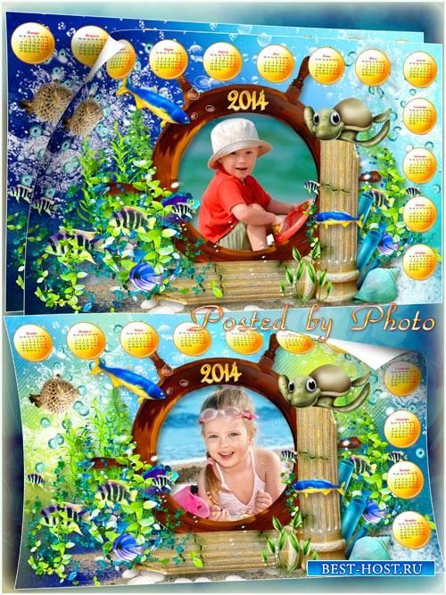 Календарь - рамка на 2014 год - Морская черепашка