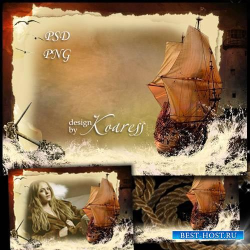 Рамка для фото с парусником - Паруса, романтика и море
