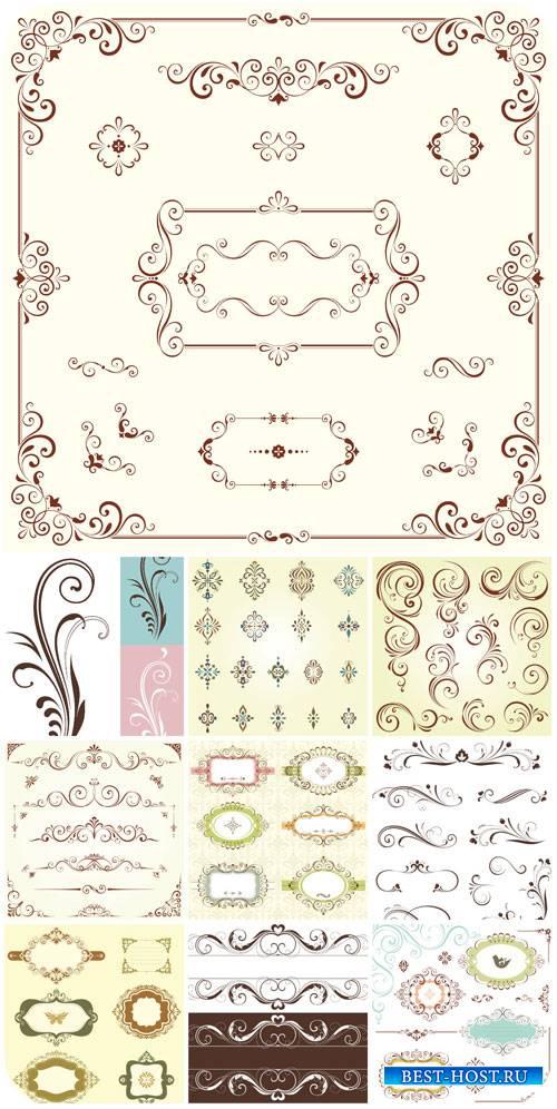 Дизайнерские элементы, завитки, орнаменты и рамки в векторе / Design elemen ...