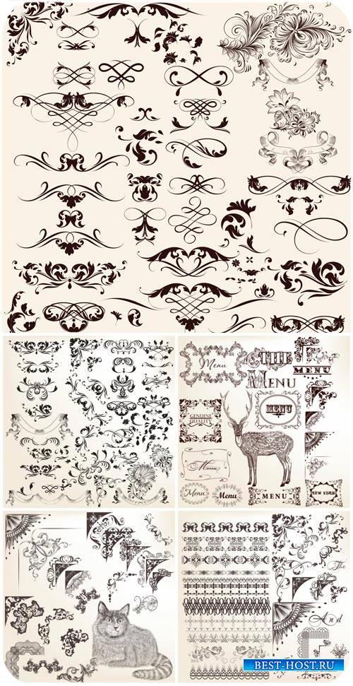 Дизайнерские элементы, орнаменты, узоры в векторе / Design elements, design ...