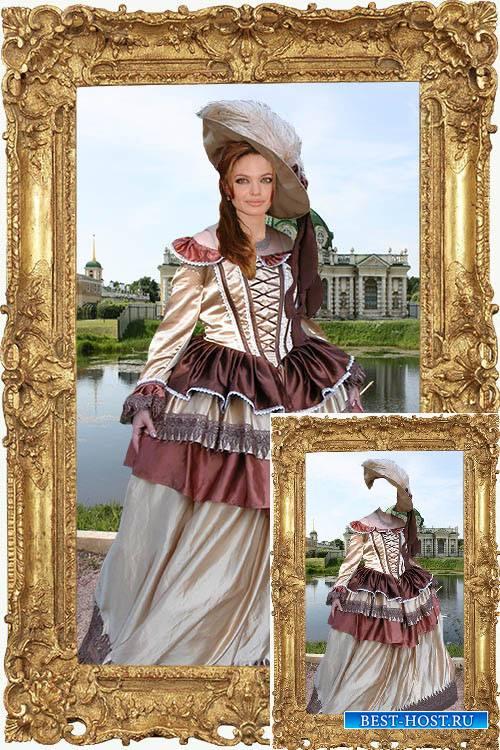 Шаблон женский для фотошопа -  Знатная дама