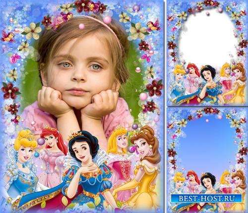 Фоторамочка - I princesses