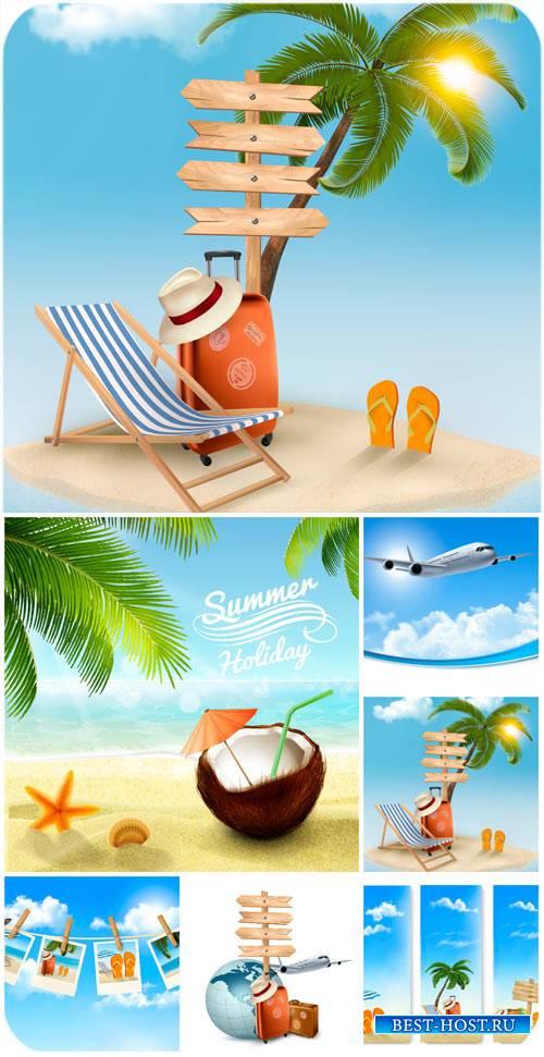 Лето и путешествие, морской вектор / Summer and travel, sea vector