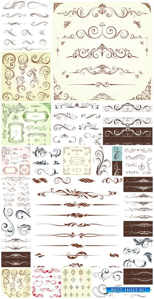 Дизайнерские элементы, орнаменты и узоры в векторе / Design elements, ornam ...
