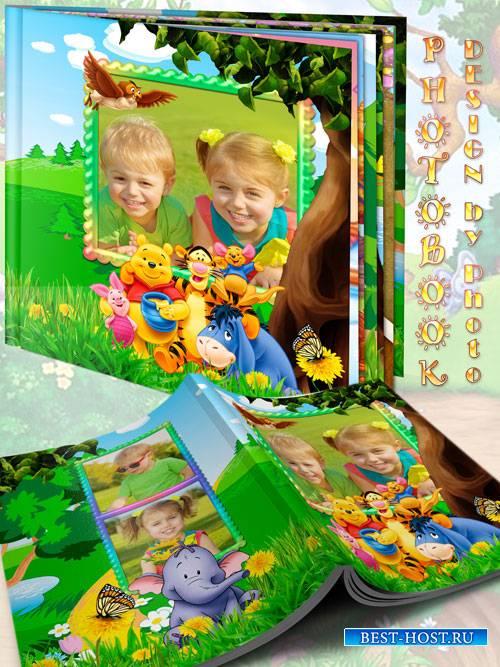 Детская фотокнига - Винни Пух и его друзья