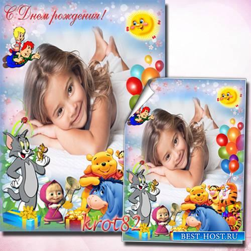 Детская рамка для фотошопа с героями мультфильмов Том и Джерри, Маша и медв ...